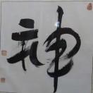 小梨子_7798