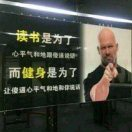 假设别人是有善意的zhens